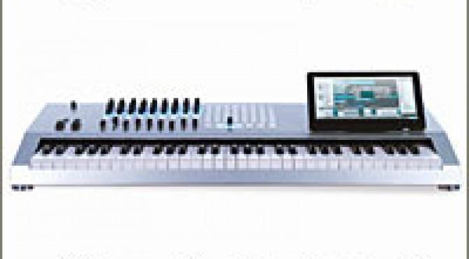 StudioBLADE DAW keyboard